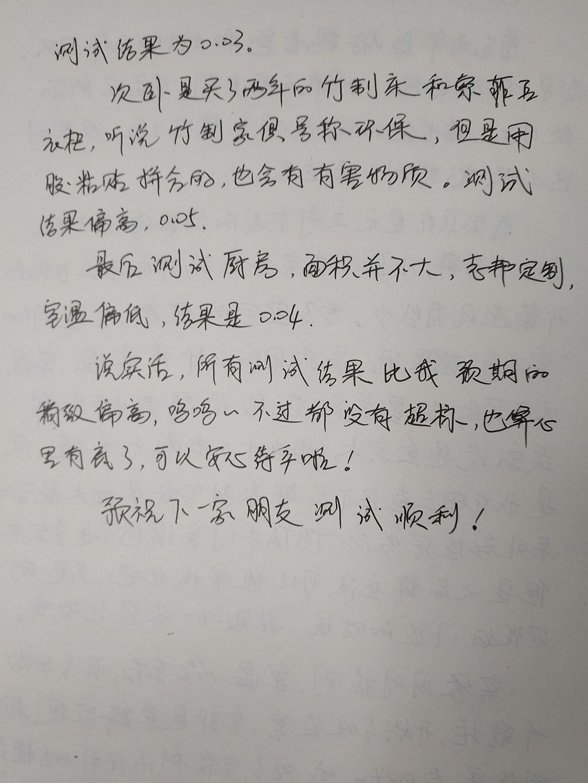 IMG_20170412_111058_副本.jpg